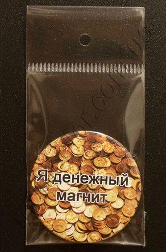 магнит герб украины