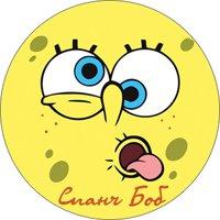 Спанч Боб (губка боб): сувенир