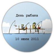 недорогой подарок рыбаку