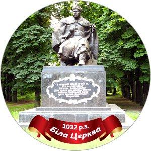 памятник Хмельницкому в Белой церкви