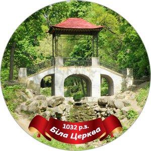китайский мостик в Белой церкви, сувенир, магнит на заказ