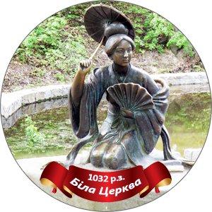 Бронзовая статуя китаянки возле китайского мостика александрийский парк