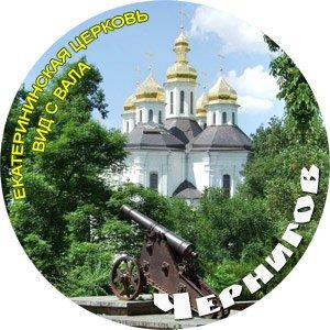 екатерининская церковь, вал, детинец, магниты, сувениры оптом