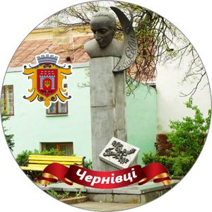 Достопримечательности Черновцов