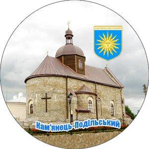 Сувенирные магнитики - Каменец-Подольский