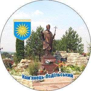 Магнитики - Каменец-Подольский