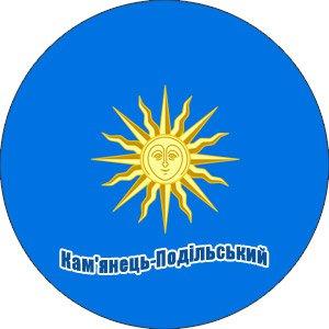 сувенир прапор Каменец-Подольский