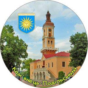 Кам'янець-Подільський магниты с городами