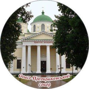 сувениры с новгород-северским