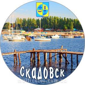 сувениры скадовск