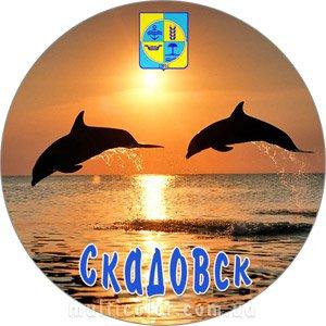 магниты дельфины