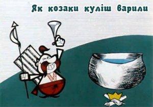 магниты казаки